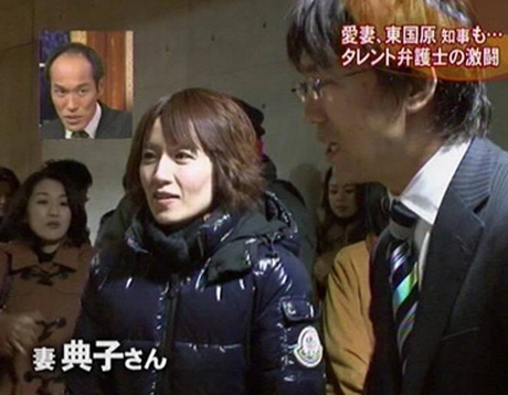吉村 知事 奥さん
